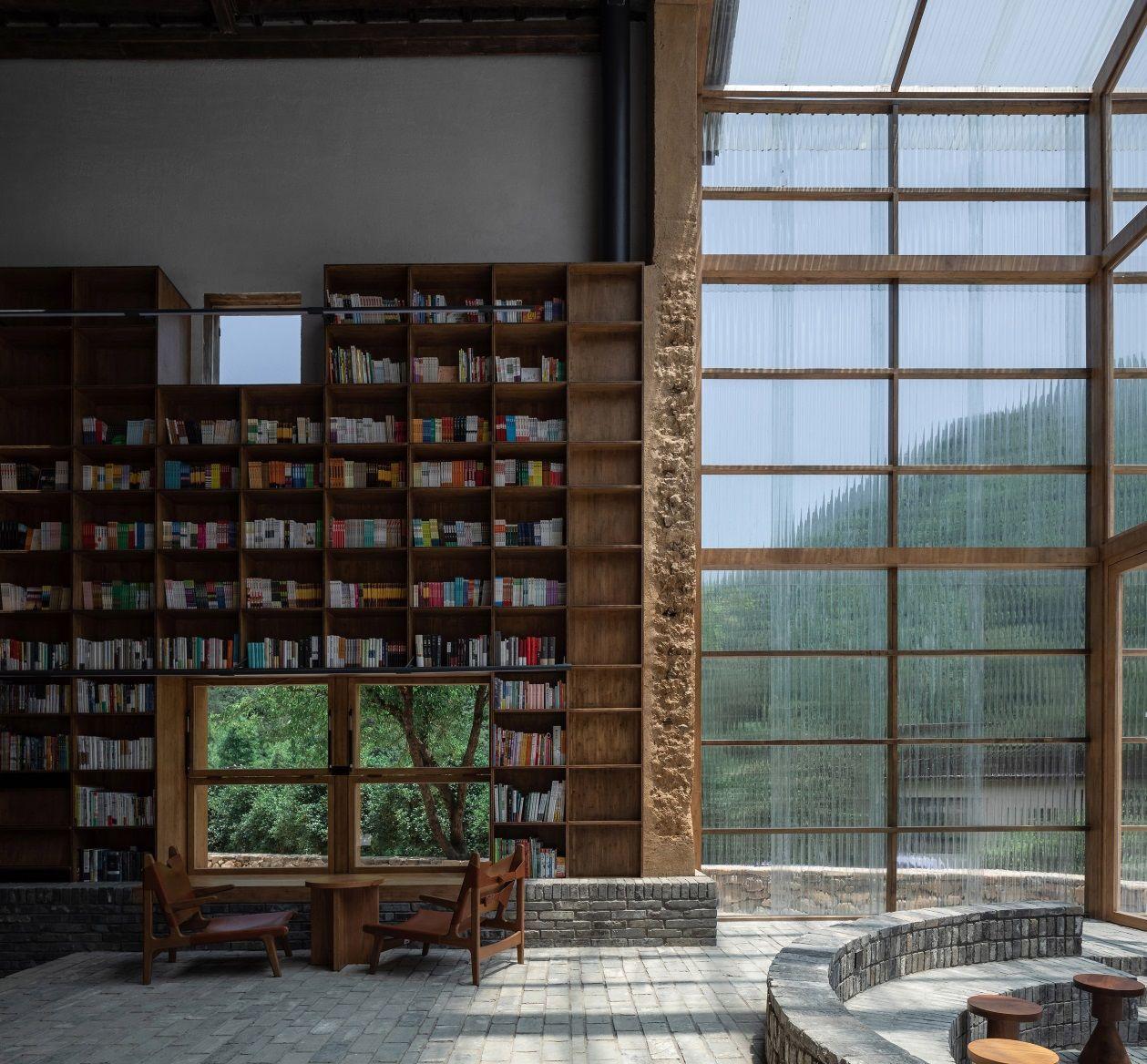 Китай книгарня