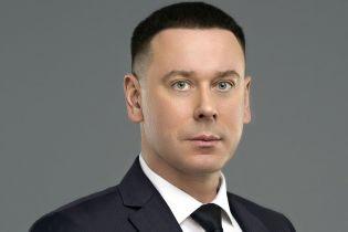 ГБР назначило руководителя отдела по расследованию дел Майдана