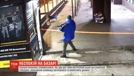 Полиция разыскивает опасных преступников, которые накануне обстреляли рынок на Троещине