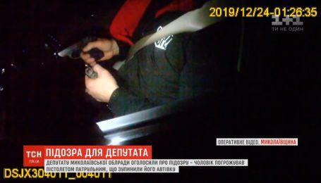 Депутату облсовета Николаева объявили о подозрении, ибо он угрожал копам пистолетом