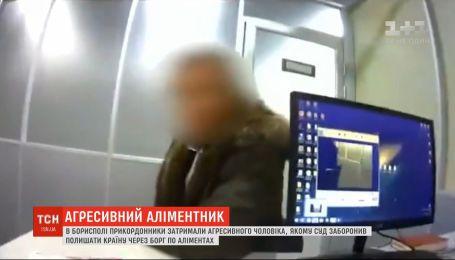 Ругался, плевался и бросался вещами: в аэропорту Борисполя задержали мужчину, который задолжал алименты