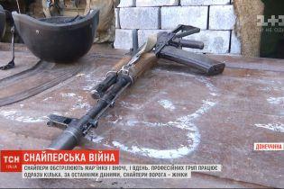 Выстрелы на коротких дистанциях и бои: вражеские снайперы обстреливают Марьинку