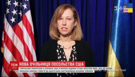 Крістіна Квін стала новою очільницею американського посольства в Україні