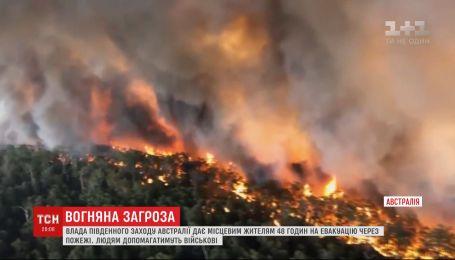 В Австралии объявили чрезвычайное положение из-за пожаров: людей массово эвакуируют