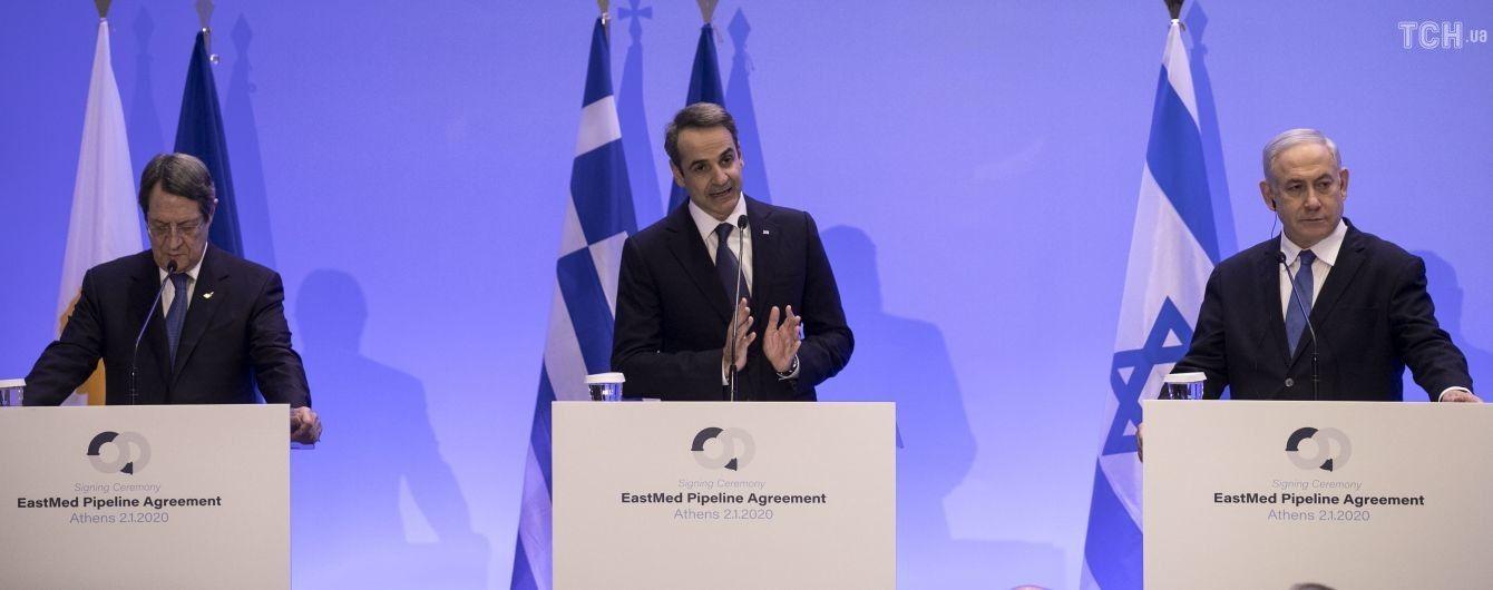 Израиль, Греция и Кипр подписали соглашение о строительстве газопровода через Средиземноморье
