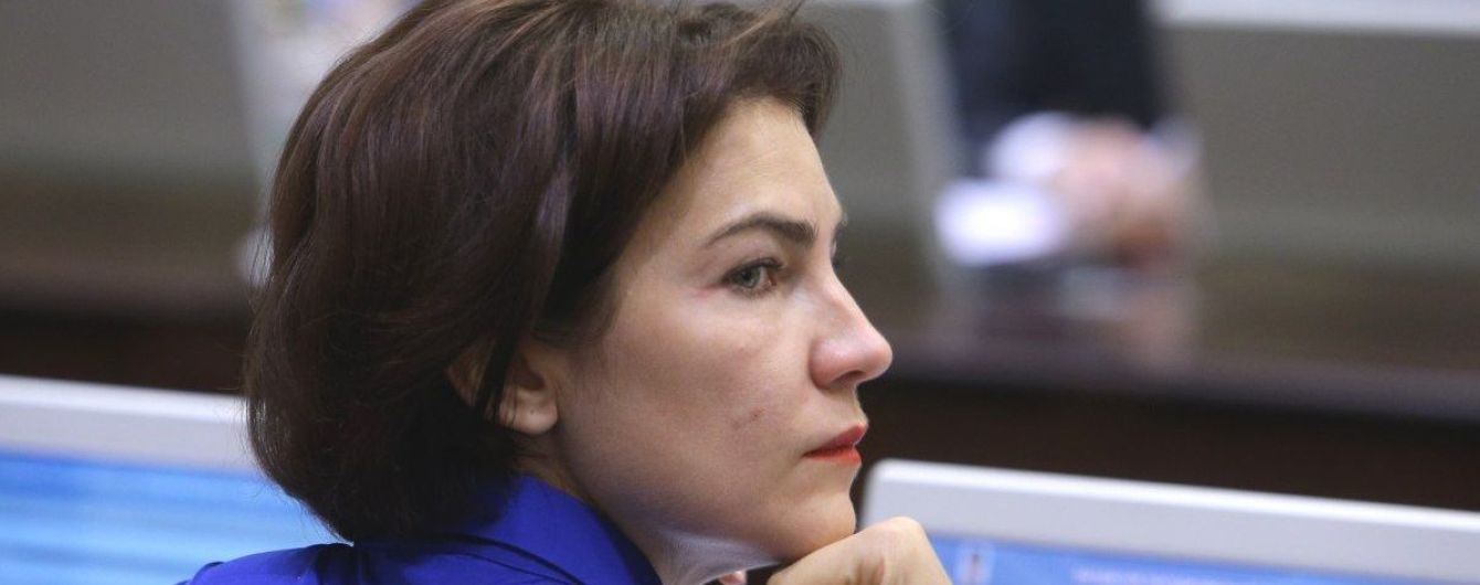 Венедиктова сделала своими заместителями борца против Майдана и награжденных Януковичем - Bihus.info