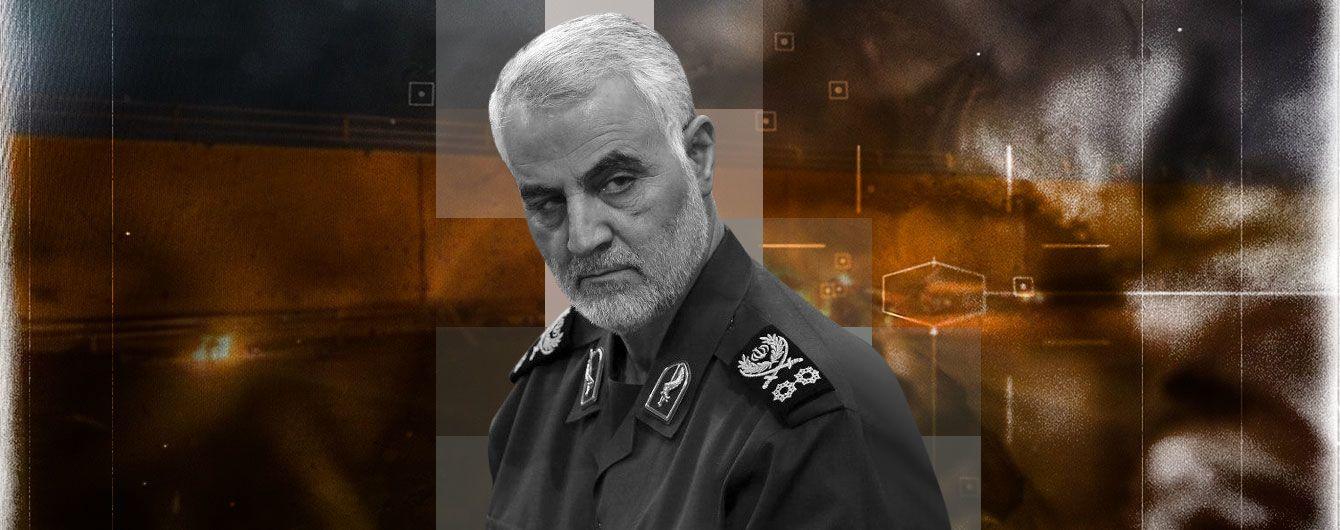 США ліквідували іранського генерала Касема Сулеймані: хто він такий і чому на нього полювали американці