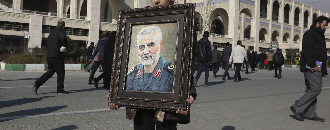 Иран объявил день убийства Сулеймани Всемирным днем сопротивления