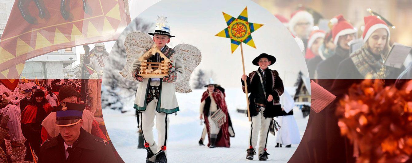 Время веселиться: как встречали Новый год в Польше