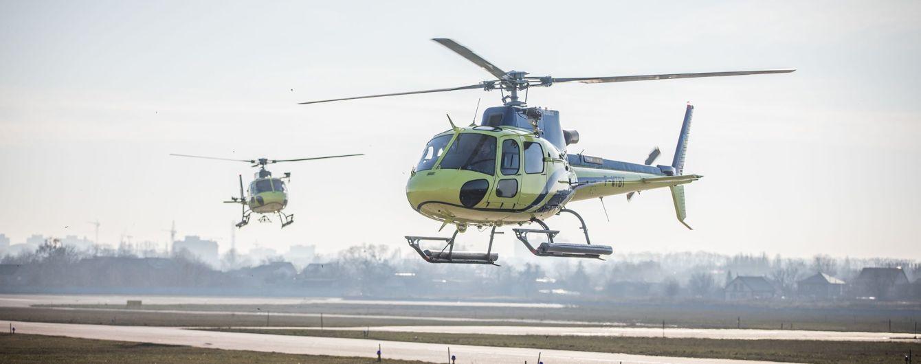 Украинские пограничники получили французские вертолеты Airbus