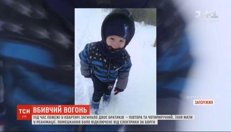 За первые дни года в пожарах погибли 29 украинцев: среди них маленькие братики из Токмака