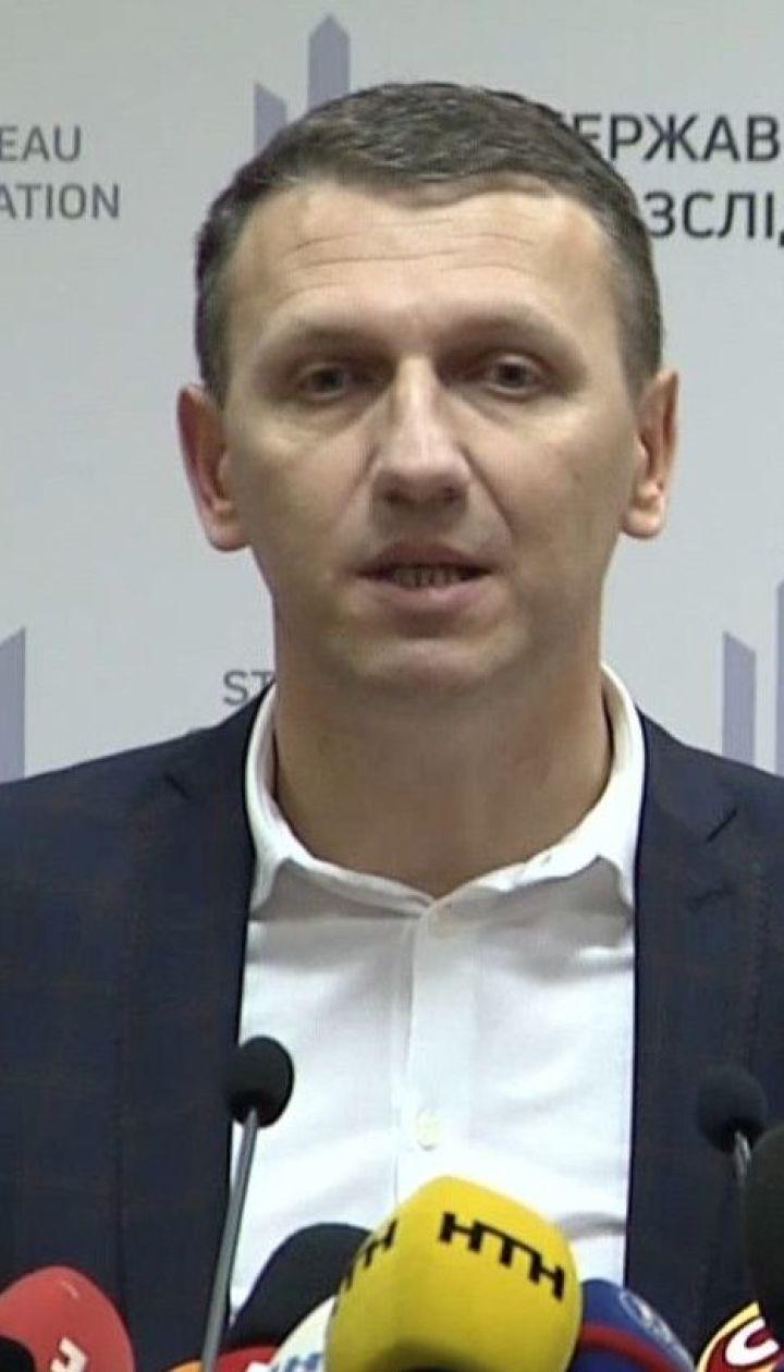 НАБУ начала расследование в отношении вероятных коррупционных деяний экс-директора ГБР Трубы