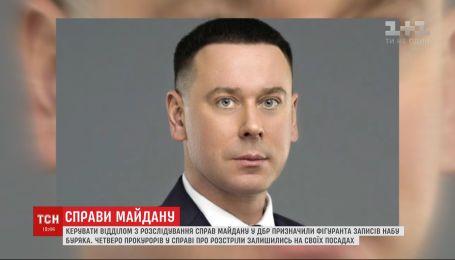 Все четверо прокуроров по делу расстрелов на Майдане успешно прошли переаттестацию