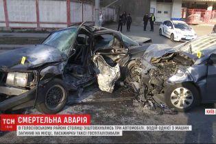 Три автомобиля попали в аварию в Киеве: один человек погиб