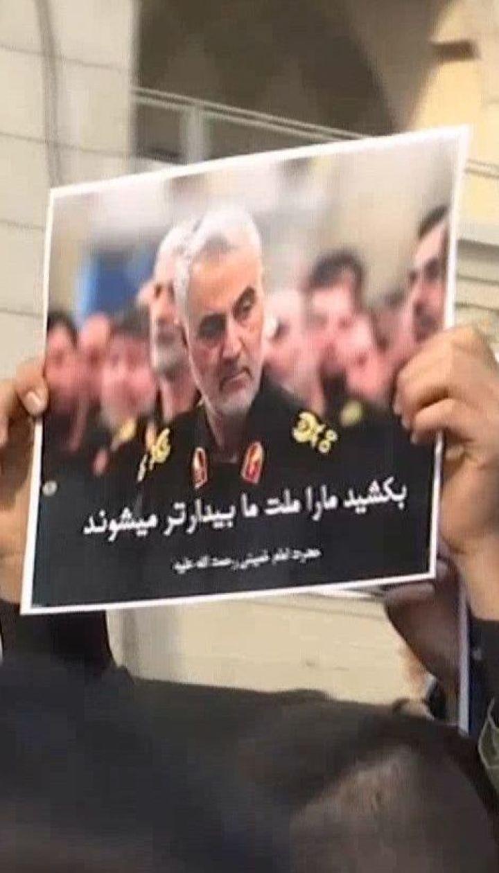 США знищили одного з найвпливовіших генералів Ірану Касема Сулеймані