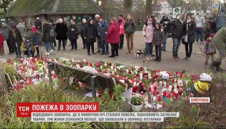 Несут цветы и свечи: люди прощаются со сгоревшими в немецком зоопарке животными