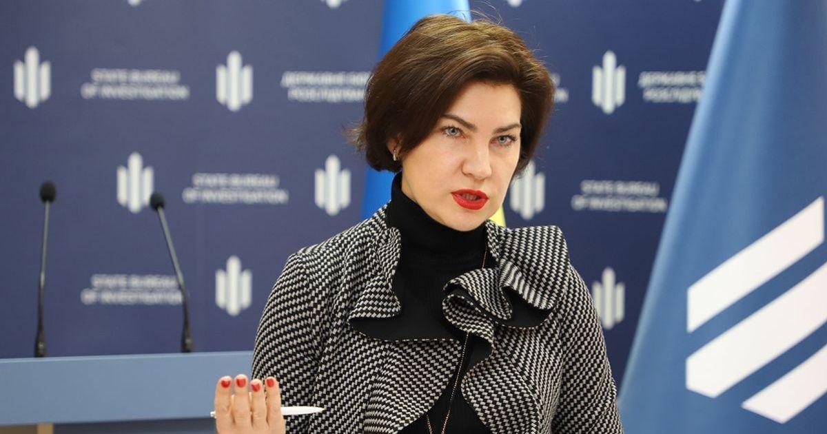Украина не планирует пересматривать дела компании Burisma — Венедиктова