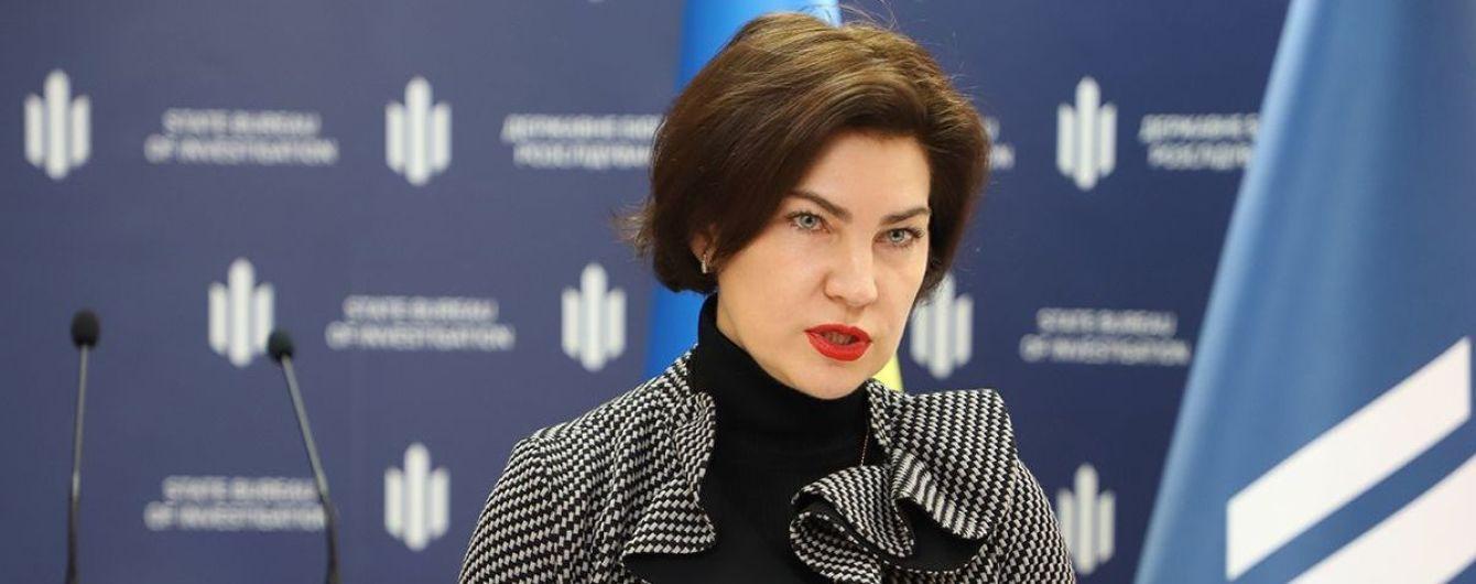 Офіційно: генпрокурорка Венедіктова підписала підозру депутату Юрченку