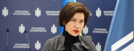 ГБР передало в ГПУ документы о силовом приводе Порошенко на допрос – Венедиктова