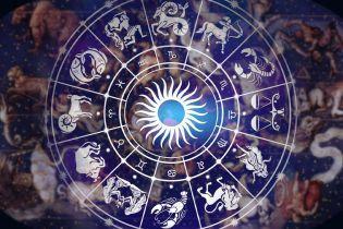 Что звезды нам пророчат: гороскоп на 26 октября - 1 ноября 2020 года