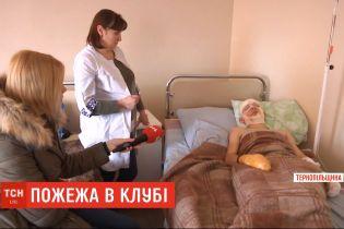 Восьмеро дітей постраждали внаслідок вибуху у сільському клубі на Тернопільщині