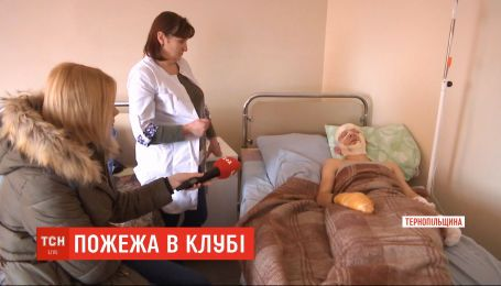 Восемь детей пострадали в результате взрыва в сельском клубе на Тернопольщине