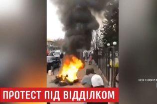 У Каховці палять шини під поліцією: правоохоронців підозрюють у приховуванні доказів вбивства