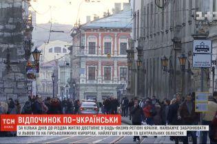Скільки коштує оренда житла у туристичних містах України на період новорічно-різдвяних свят