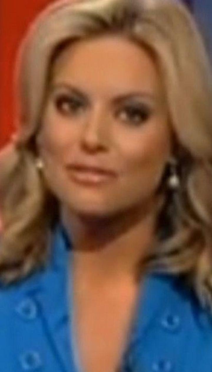 Ексведуча телеканалу Fox News стверджує, що Трамп пропонував їй прийти в його офіc, щоб поцілуватися