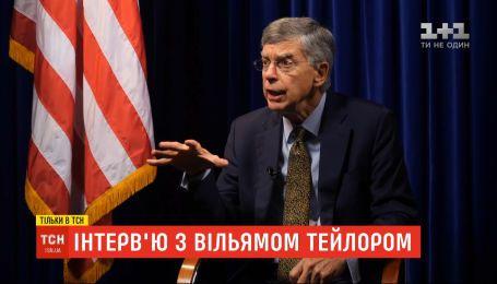 Вільям Тейлор в ексклюзивному інтерв'ю ТСН розповів про зброю, яку нададуть Україні цього року