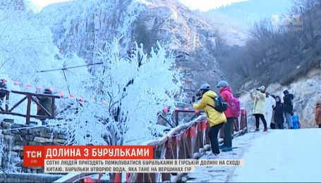 Сотни людей приезжают полюбоваться сосульками в горной долине на востоке Китая