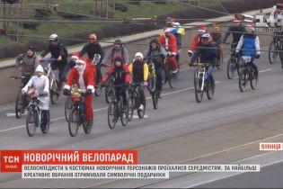 Традиционный новогодний велопарад состоялся в Виннице