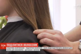 8-річна Софія відрізала довге волосся, аби віддати його на створення перук для онкохворих дітей