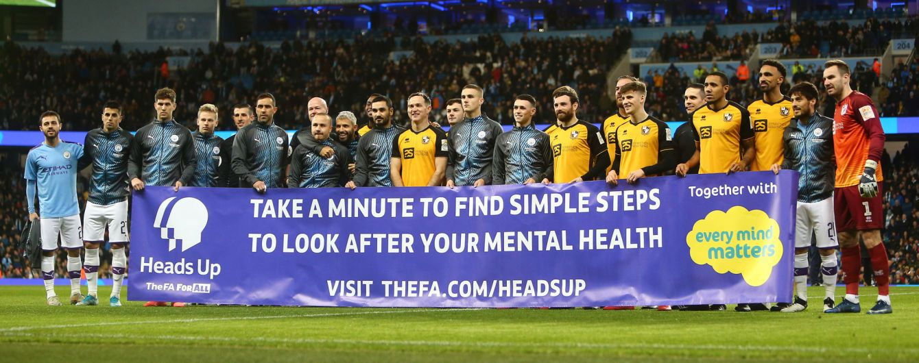 """""""Подумати про психічне здоров'я"""". Матчі Кубка Англії стартують у незвичний час через соціальну ініціативу принца Вільяма"""