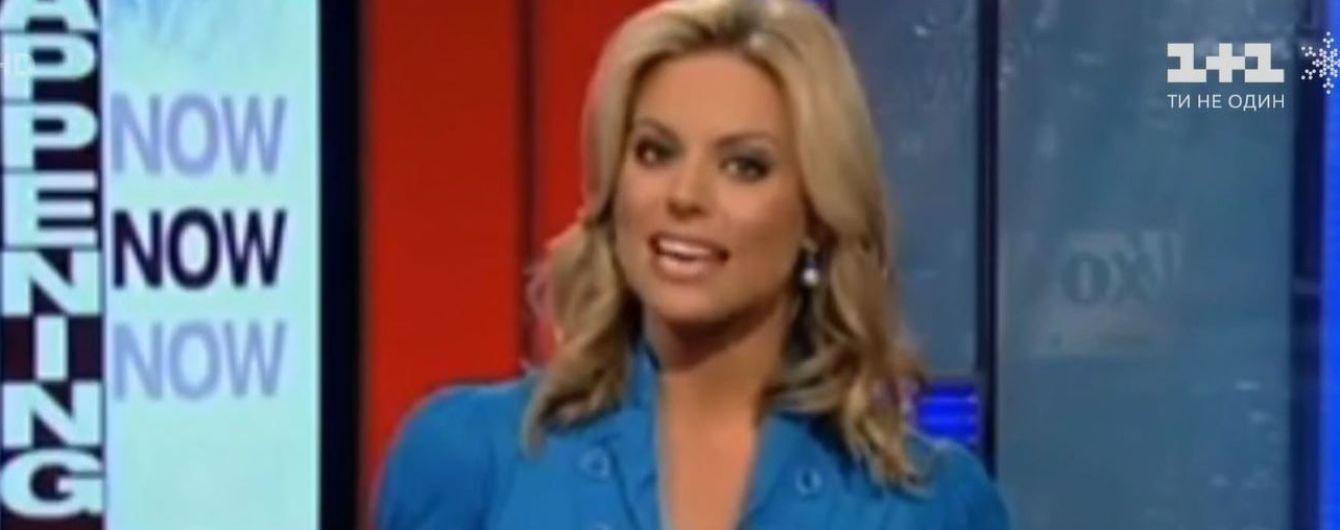 Колишня телеведуча звинуватила Трампа у домаганнях