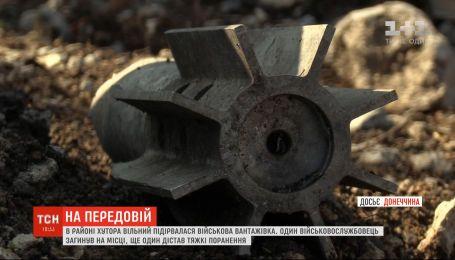 На Донбасі підірвалася військова вантажівка, є загиблий
