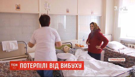 Медики рассказали о состоянии подростков, которые получили глубокие ожоги при взрыве на Тернопольщине