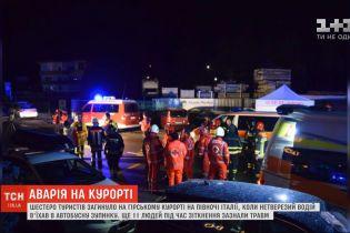 На гірсько-лижному курорті в Італії автомобіль в'їхав у групу туристів: є загиблі