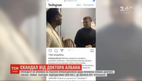 Президент не влиял на решение пограничников относительно пропуска певца Доктора Албана - Дейнеко