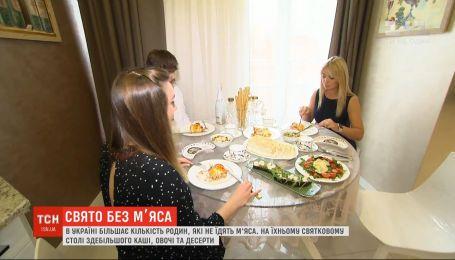 ТСН узнавала, что приготовить на праздник тем, кто не ест мясо и рыбу
