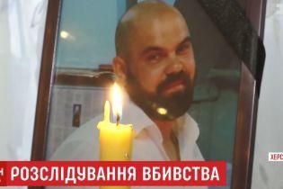 Вбивство у Каховці: місцеві жителі запевняють, що слідчі змивали сліди крові з паркану