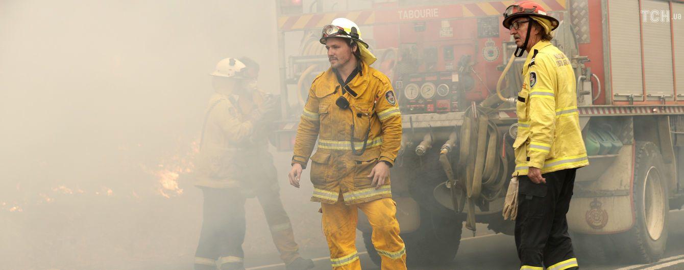 Дим від лісових пожеж зробить повний оберт навколо Землі і знову накриє Австралію