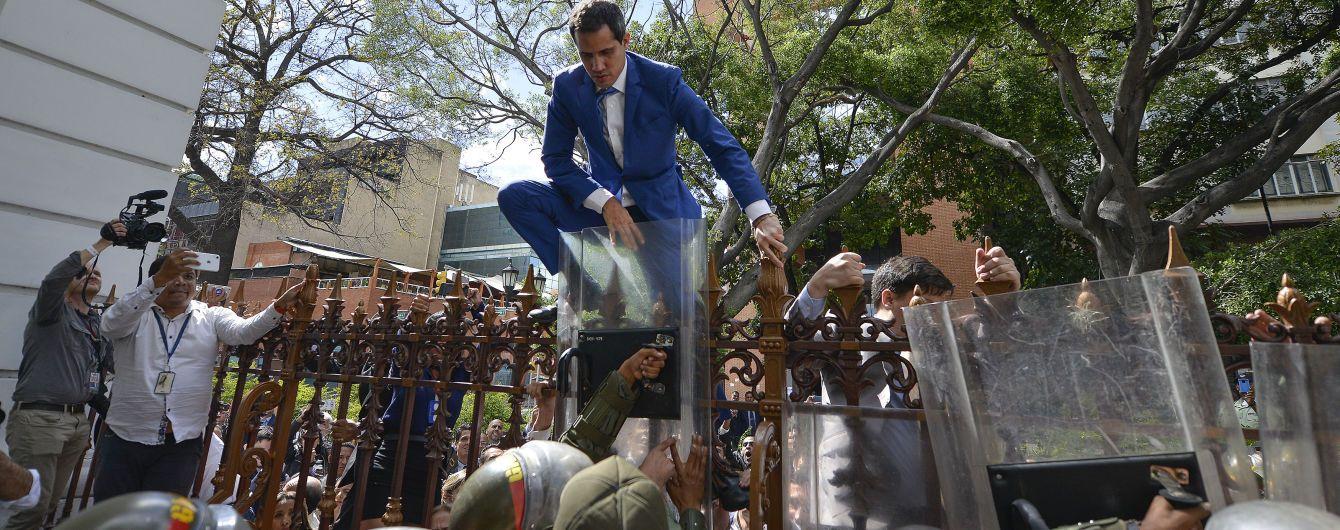 Опозиція заявила про переворот у парламенті Венесуели після обрання спікера