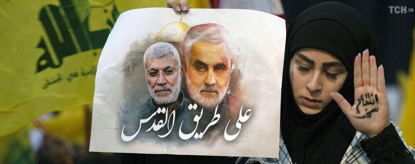 Тело убитого Сулеймани прибыло в Тегеран. Гроб обступили огромные толпы людей