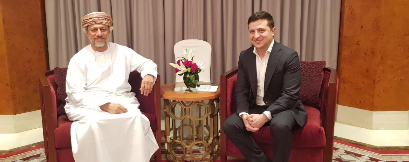 Зеленский летал в Оман не с официальным визитом - документ