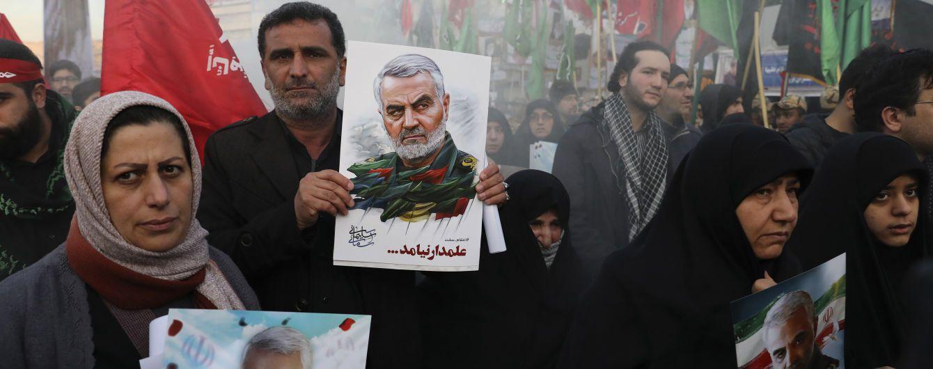 """В Ірані розробили """"13 сценаріїв помсти"""" США за вбивство генерала Сулеймані"""