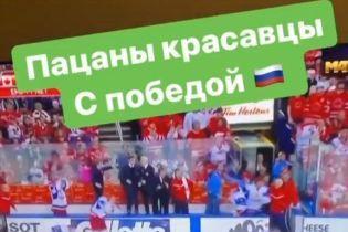 Российский канал показал запись матча 2011 года во время финала молодежного Чемпионата мира по хоккею, зрители не заметили разницу