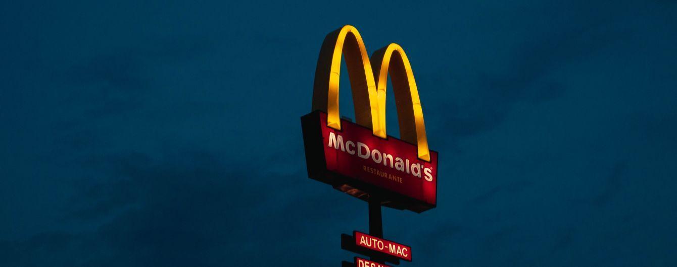 Новий гендиректор McDonald's хоче заборонити працівникам разом ходити в бари та фліртувати