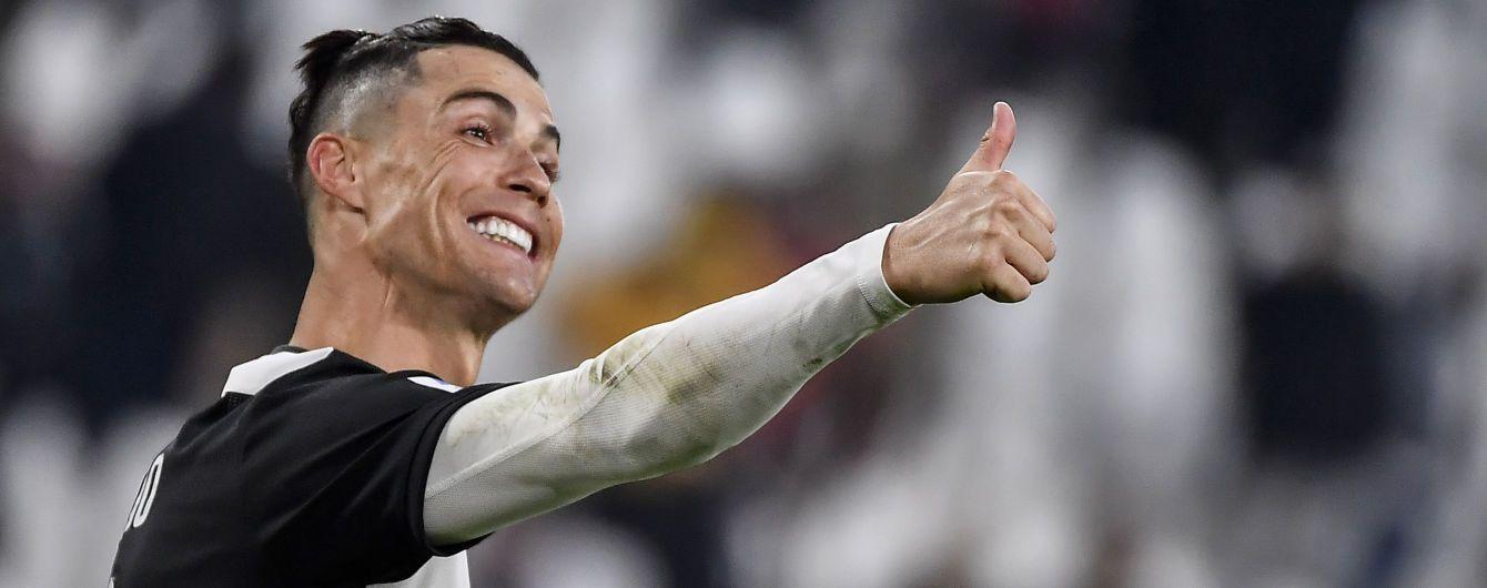 """Хет-трик Роналду допоміг """"Ювентусу"""" здобути розгромну перемогу у матчі Серії А"""