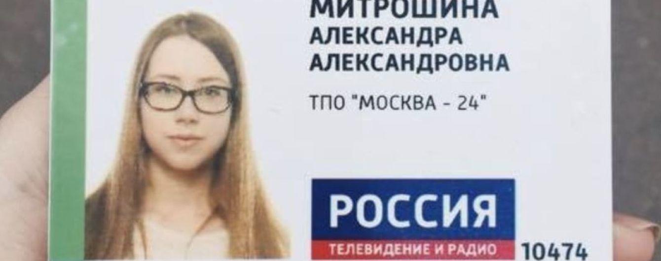 Російській блогерці, яка відпочивала в окупованому Криму, заборонили в'їзд до України